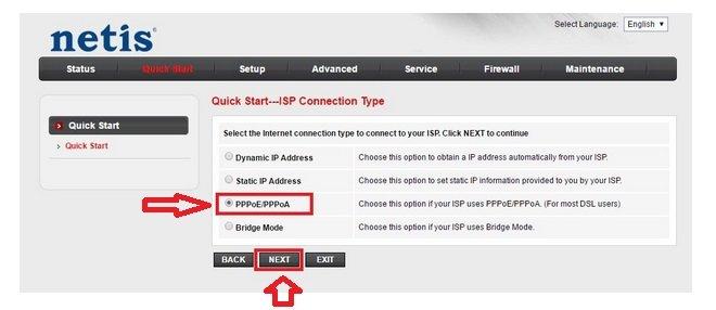 Netis DL4312 Modem Kurulumu Resimli Anlatım, Netis DL4312 Kablosuz Modem Kurulumu, Netis DL4312 Kopma Sorunu, Netis DL4312 Kanal ayarı
