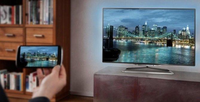 samsung mobil cihazlardan televizyona görüntü aktarma, samsung telefon ekranını tv ye aktarma, samsung ekranını tv ye paylaşma, samsun ekranını tv yansıtma, telefondan televizyona bağlanma, android telefonu televizyona yansıtma, Samsung Telefonlardan Televizyona Bağlanma