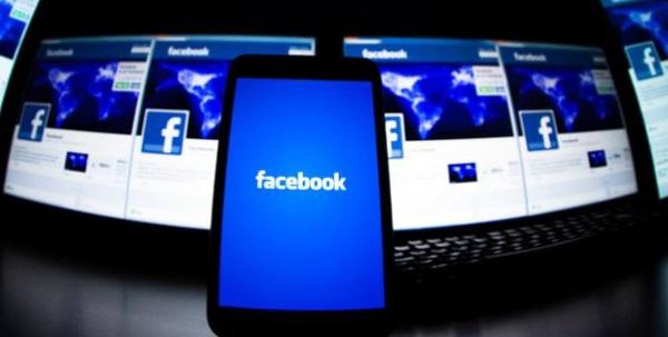 Facebook Taklit Hesabı Sikayet Etme Resimli Anlatım