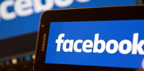 Facebook Etkinliğe Toplu Davet Etme Resimli Anlatım