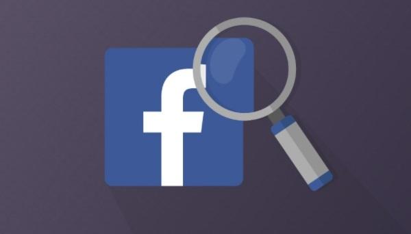 Facebook Aramalarında Kendimi Saklamak istiyorum