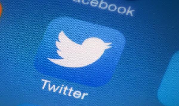 Twitter Hesabını Kalıcı Olarak Silme Kapatma