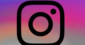 instagram Profiline Bakanlar Gözükür mü