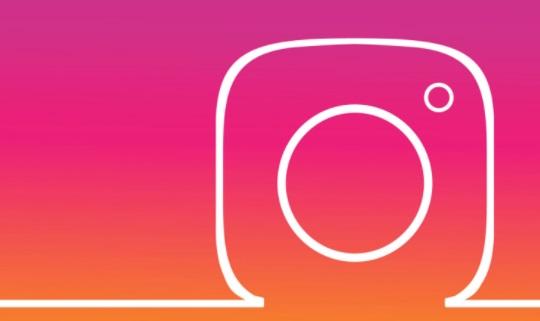 instagram Takip Edemiyorum istek Gitmiyor, instagram takip edemiyorum, instagram istek gitmiyor, instagram hesabım engellendi, instagram hesabım bloklandı, hesabım bloklandı, hesabım engellendi mi