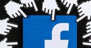 Facebook görüntülü konuşurken sesim gitmiyor
