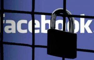 Facebook onay kodu gelmiyor alamıyorum