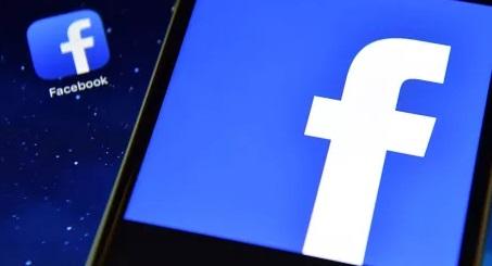 Facebook profilime bakanları görmek istiyorum, profilime bakanlar 2018, profilime kim baktı, facebook profilime girenler, facebook profilime bakanlar, facebook profilimi bakanları bulma, facebook profilime bakanı görme