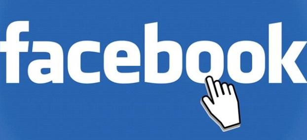 Facebook sayfamda paylaşım ile yorumu engelleyemiyorum, sayfamda yorum engelleyemiyorum, sayfamda paylaşım engelleyemiyorum, facebook sayfamda yorum engelleme, facebook sayfamda paylaşım engelleme, facebook sayfamda gönderi engelleme