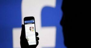 Facebook zaman tünelim yavaş yükleniyor