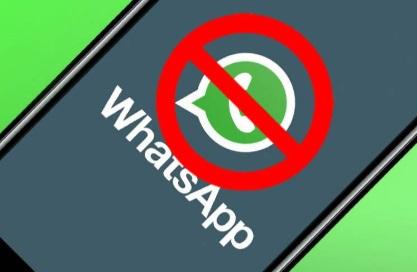 WhatsApp bağlanamıyorum bağlanıyor da kalıyor, whatsapp bağlanmıyor, whatsapp bağlanıyor da kalıyor, whatsapp açılıp kapanıyor, whatsapp dışarı atıyor, whatsapp lütfen daha sonra tekrar deneyin hatası, whatsapp bağlanılamıyor