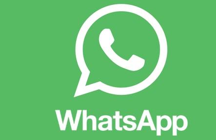 WhatsApp profilime kim baktı göremiyorum 2018, profilime bakanlar gözükmüyor, profilime kim bakmış, whatsapp profilime bakanlar, whatsapp profilime kim bakmış, whatsapp profilime bakanlar gözükür mü