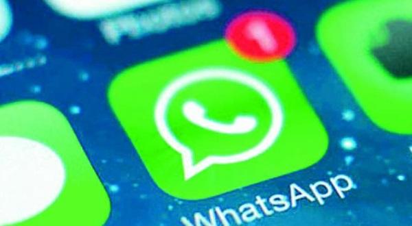 WhatsApp wifi olmadan mesaj göndermiyor calışmıyor