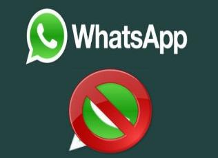 Whatsapp geçici olarak engellendiniz mesajı geliyor, geçici olarak engellendiniz, whatsapp beni engelledimi, whatsapp sizi engelledi, whatsapp engel mesajı geliyor, whatsapp engel mesajı