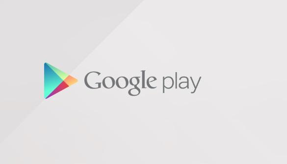 Google play store 481 hatası nedir nasıl giderilir