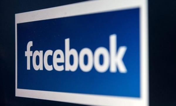 Facebook anket gözükmüyor cıkmıyor nerede