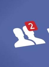 Facebook arkadaş isteği göndermem engelleniyor, facebook engel aldım, facebook engellendim, facebook istek engeli aldım, facebook arkadaş eklemem engellendi