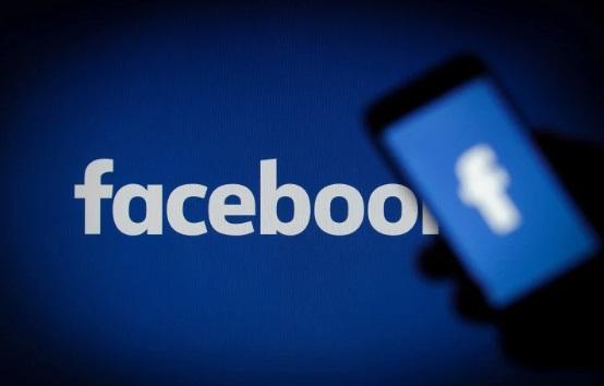 Facebook sayfam aramalarda gözükmesin cıkmasın
