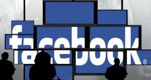 Facebook silinirse sayfam silinir mi