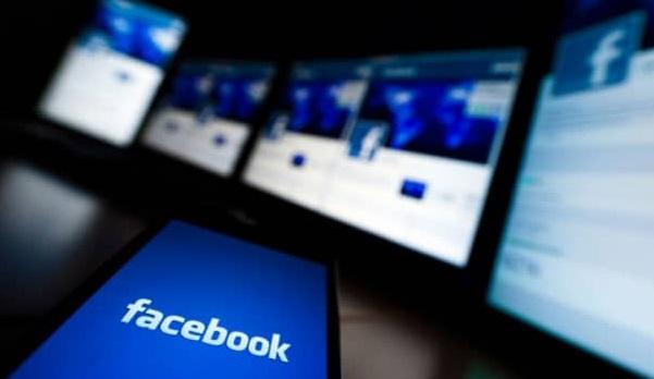 Facebook aramalarda profilim gözükmüyor çıkmıyor
