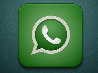 Whatsapp bu medya gönderilemiyor hatası, whatsapp medya gönderilemiyor, whatsapp müzik gönderilmiyor, whatsapp müzik dosyası gitmiyor, whatsapp bu medya gönderilemiyor, whatsapp müzik yollanmıyor