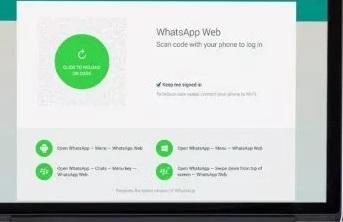 Whatsapp web resimleri kaydediliyor mu, whatsapp web fotoğraflar nereye kaydediliyor, whatsapp web resim kaydediyor mu, whatsapp web resimler nereye gidiyor, whatsapp web fotoğraflar nerede