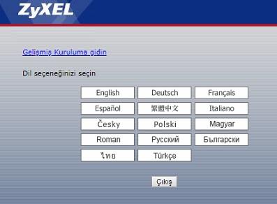 Zyxel nbg 418n v2 router kurulumu, zyxel nbg 418n kurulumu, nbg 418n v2 kurulumu, zyxel nbg 418 repeater kurulumu, 418n v2 kurulumu nasıl yapılır, zyxel nbg 418n v2