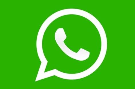 Whatsapp internet paketini bitiriyor mu, whatsapp internet yer mi, whatsapp internet harcar mı, whatsapp interneti bitirir mi, whatsapp internetten mi yiyor, whatsapp çok mu internet yiyor