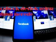 Facebook destek gelen kutusu nerede