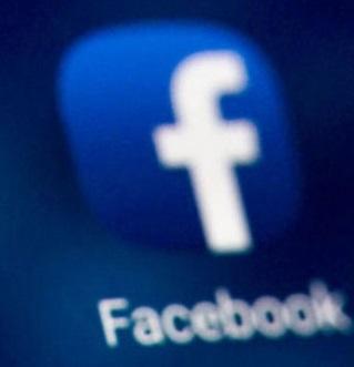 Facebook hiçbir şey açılmıyor çalışmıyor, facebook gönderler çalışmıyor, facebook resimler tümüyle açılmıyor, facebook resimler yarı açılıyor, facebook hiçbir şey gelmiyor, facebook hiçbir şey çalışmıyor