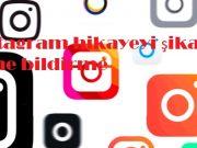 instagram hikayeyi şikayet etme bildirme