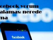 Facebook yorum sıralaması nerede açma