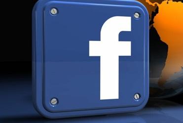 facebook yenilik gelmiyor