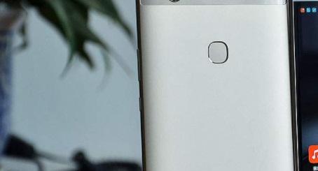Huawei Honor Note 8 format atma ve sıfırlama