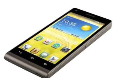 Huawei Kestrel ee G535 L11 format atma ve sıfırlama