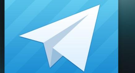 Telegram dosya açılmıyor ve biçimi desteklenmiyor