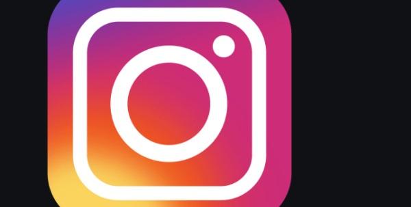 instagram öküz simgesi çıkmıyor ve gelmiyor