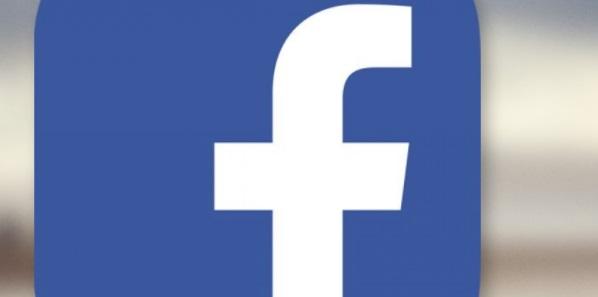 Facebook hak ve gizlilik ihlalini şikayet etme