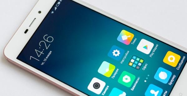 Xiaomi Redmi 4A format atma ve sıfırlama