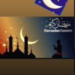 instagram ramadan nedir