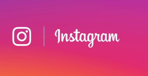 instagram ramadan nedir ne işe yarıyor